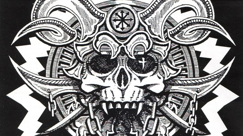 Noize Chamber 12/94