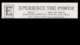 Experience The Power #3/95