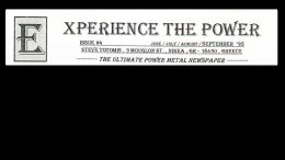 Experience The Power #4/95